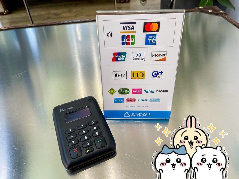 クレジットカード使えます💳