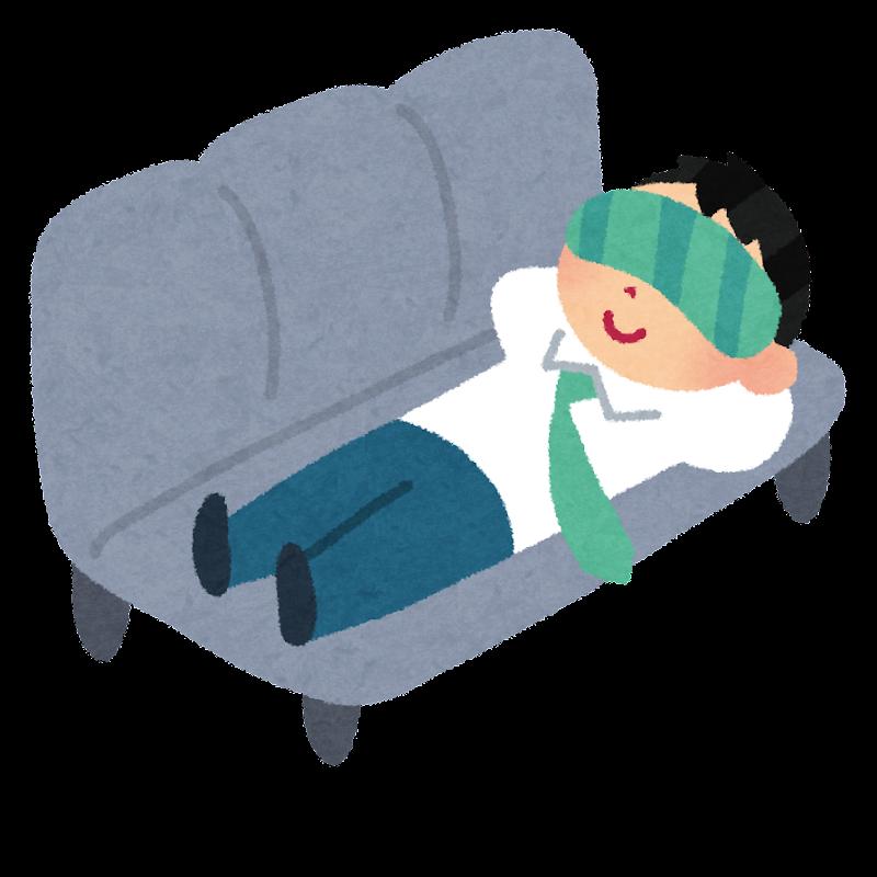 仮眠で能率アップ👆